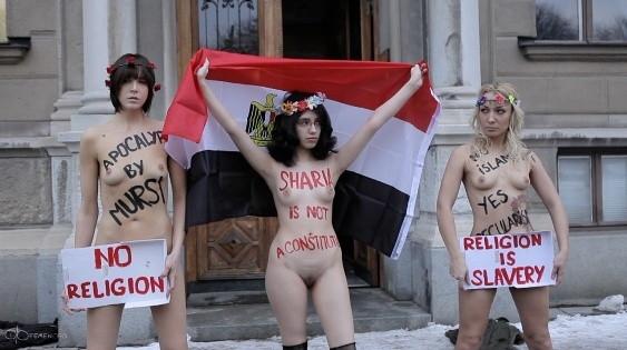 FemenEmbassyEgypt