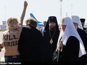 FemenKillKirill