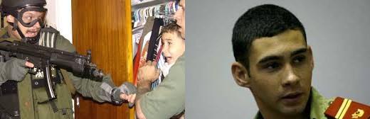 Elijan González in 1999 and today